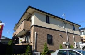 1LDK Apartment in Gakuen nishimachi - Kodaira-shi