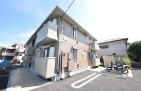 1LDK Apartment in Yotsukaido - Yotsukaido-shi