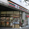 1LDK Apartment to Rent in Taito-ku Convenience store
