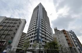 3LDK Apartment in Funamachi - Shinjuku-ku