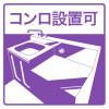 2K Apartment to Rent in Osaka-shi Higashisumiyoshi-ku Interior