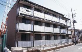 横濱市鶴見區矢向-1K公寓大廈