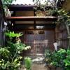 4K House to Buy in Kyoto-shi Kamigyo-ku Entrance