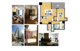 1LDK Apartment in Dojima - Osaka-shi Kita-ku