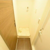 1DK Apartment to Buy in Shinjuku-ku Interior