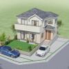 4LDK House to Buy in Sendai-shi Aoba-ku Floorplan