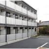 1K Apartment to Rent in Saitama-shi Sakura-ku Balcony / Veranda