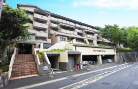 2LDK Apartment in Daigo nakayamacho - Kyoto-shi Fushimi-ku