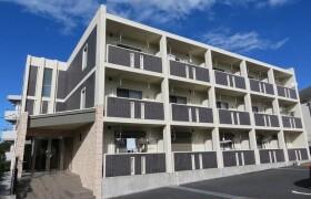 多摩市南野-1LDK公寓大廈