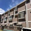 3LDK Terrace house to Rent in Toyonaka-shi Exterior