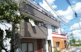 1DK Mansion in Aoto - Katsushika-ku