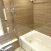 3LDK Apartment to Buy in Yokohama-shi Naka-ku Bathroom