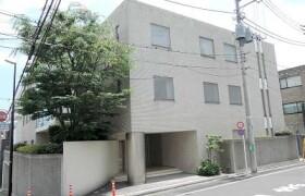 渋谷区 広尾 2LDK マンション