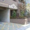 1K Apartment to Rent in Shinagawa-ku Entrance Hall