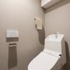 在澀谷區購買3LDK 公寓大廈的房產 廁所