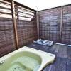 4LDK House to Buy in Chigasaki-shi Bathroom