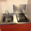 1K Apartment to Rent in Mitaka-shi Kitchen