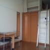 1K Apartment to Rent in Saitama-shi Minami-ku Room