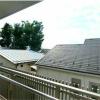 2LDK Apartment to Buy in Suginami-ku Balcony / Veranda