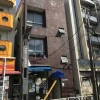 Whole Building Retail to Buy in Shibuya-ku Exterior
