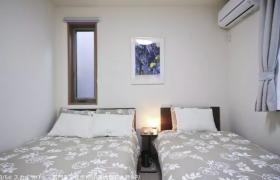 4LDK House in Higashikomagata - Sumida-ku