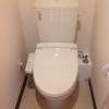 1K Apartment to Rent in Setagaya-ku Toilet