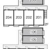 1K Apartment to Rent in Yokohama-shi Naka-ku Interior