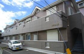 1K Apartment in Kitanokubo - Odawara-shi