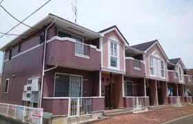 2LDK Apartment in Yabata - Chigasaki-shi
