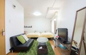 1R Mansion in Higashisapporo 4-jo - Sapporo-shi Shiroishi-ku
