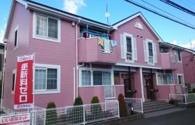 2DK Apartment in Kurami - Koza-gun Samukawa-machi