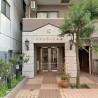 Shop Apartment to Buy in Suginami-ku Entrance Hall