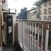 1R Apartment to Rent in Mitaka-shi Balcony / Veranda
