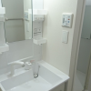 1K Apartment to Rent in Kita-ku Washroom