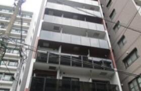1R Mansion in Futabacho - Yokohama-shi Minami-ku