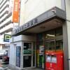 2LDK Apartment to Rent in Shibuya-ku Post Office