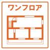 4DK マンション 京都市北区 内装
