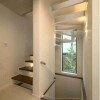 4LDK House to Buy in Shinagawa-ku Interior