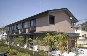1K Apartment in Iwakura nakamachi - Kyoto-shi Sakyo-ku