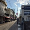 Shared Apartment to Rent in Kunitachi-shi Supermarket