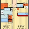 2SLDK Apartment to Rent in Saitama-shi Urawa-ku Floorplan
