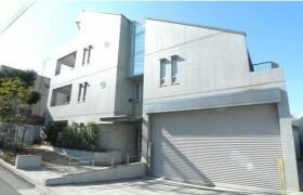 世田谷區玉川田園調布-1LDK公寓大廈