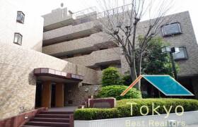 3DK Mansion in Yayoicho - Nakano-ku