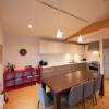 2LDK House to Buy in Abuta-gun Kutchan-cho Living Room