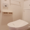 3LDK Apartment to Buy in Yokohama-shi Totsuka-ku Toilet