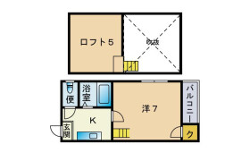 Whole Building Apartment in Ohashi - Fukuoka-shi Minami-ku