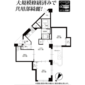 3LDK Apartment in Sekimachiminami - Nerima-ku Floorplan