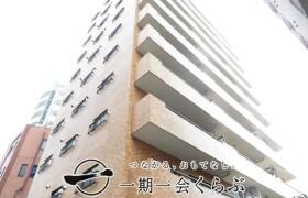 2LDK {building type} in Minamicho - Itabashi-ku