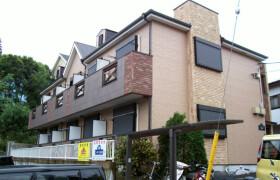 1K Apartment in Zengyozaka - Fujisawa-shi