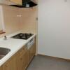 3LDK Apartment to Buy in Kyoto-shi Yamashina-ku Kitchen